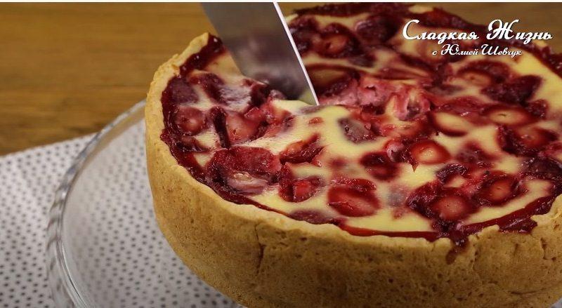 Самый вкусный пирог с клубникой