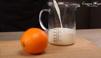 Десерт с апельсином и молоком